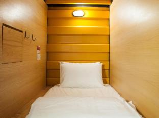 Capsule by Container Hotel Kuala Lumpur - Capsule