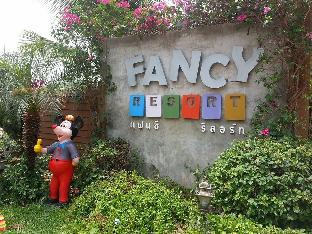 Fancy Resort PayPal Hotel Khon Kaen