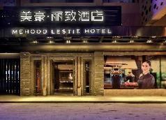 Mehood Lestie Hotel (Nanjing Xinjiekou Deji Plaza), Nanjing
