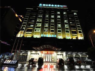 GreenTree Inn Meizhou Meijiang District Wanda Plaza Hotel