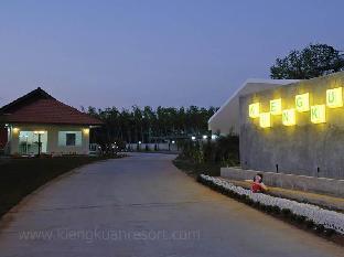 キエン クアン リゾート Kieng Kuan Resort