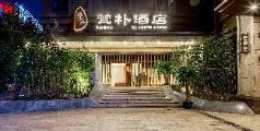Van Park Hotel, Chongqing