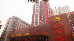 RED CORAL HOTEL, Zhengzhou