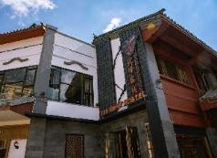 The Hump Hostel, Kunming