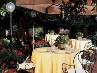 Hotel American Palace Eur Rome - Restaurant