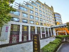 Wuyang Holiday Hotel Hangzhou, Hangzhou