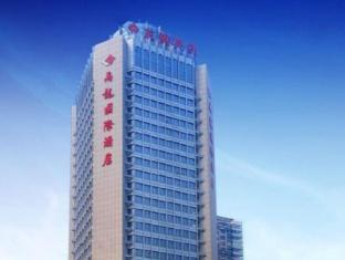 Xian Yulong International Hotel -