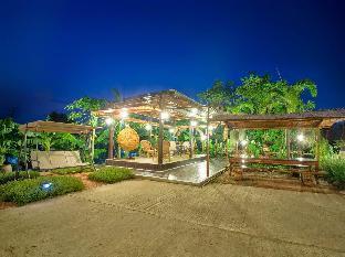 Banter Resort discount