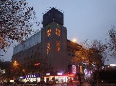 Hangzhou Rui Ju Hotel, Hangzhou