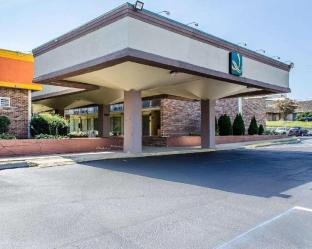 Get Coupons Quality Inn & Suites