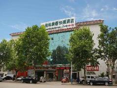 Greentree Inn Taian Yingchun Road Dai Temple Express Hotel, Taian