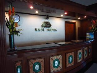 Days Hotel Mactan Island  Cebu - Reception
