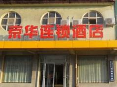 Jinghua Hotel Langfang Railway Station, Langfang
