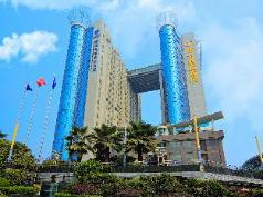 Carlton Hotel, Chongqing