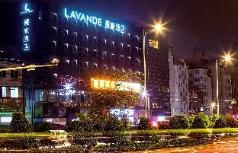 Lavande Hotels Guangzhou Baiyun Avenue North Metro Station, Guangzhou