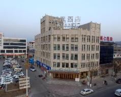 Lavande Hotels Zhangjiakou Xiahuayuan HighSpeed Railway Station, Zhangjiakou