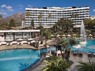 Gran Melia Don Pepe Hotel PayPal Hotel Marbella
