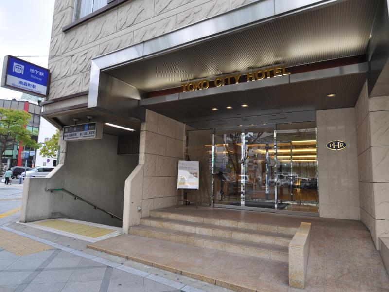 Umeda hotel Toko City Hotel Umeda