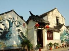 Xitang Flintstones Guest House, Jiaxing