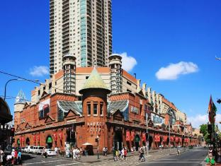 Seasons Darling Harbour Sydney Apartments Sydney - Surroundings - Paddy's Market