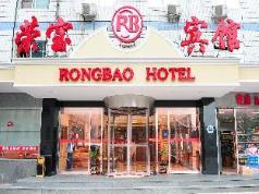 Beijing Ritan Rongbao Hotel, Beijing