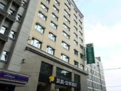 JI Hotel Dongtai, Yancheng