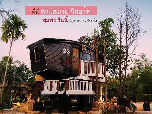 Tamsabai Resort PayPal Hotel Chumphon