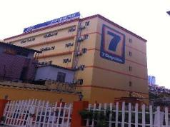 7 Days Inn Shanghai Lujiazui Branch, Shanghai