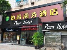 Paco Business Hotel Tianhe Coach Terminal Branch, Guangzhou