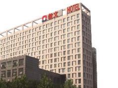 Beijing Jiaowen Hotel, Beijing