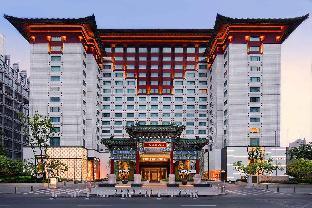 北京王府半島酒店