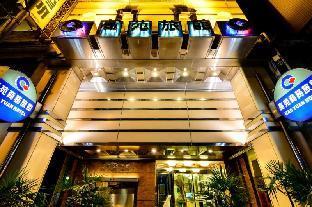 Coupons Kao Yuan Hotel - Zhong Zheng
