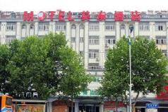 Motel-Rizhao Haiqu Dong Road, Rizhao