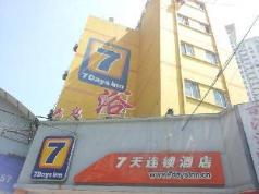 7 Days Inn Shanghai West Yanan Road Subway Station Branch, Shanghai