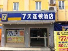 7 Days Inn Shanghai Fengxian East Huancheng Road Branch, Shanghai