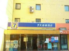 7 Days Inn Panjiayuan, Beijing