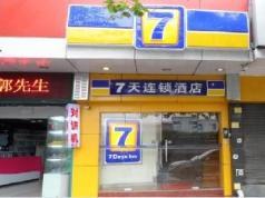 7 Days Inn Haiyin East Lake Metro Station Branch, Guangzhou