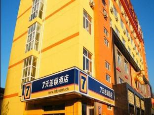 7 Days Inn Xiamen Jimei University Shigu Road Branch