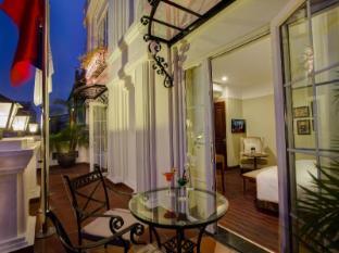 Hanoi La Siesta Hotel & Spa - Hanoi