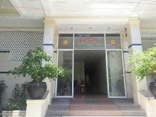Chillout Guest House