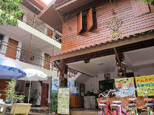 My Mum Home 2 star PayPal hotel in Chiang Mai