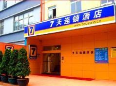 7 Days Inn Sea World 2nd Branch, Shenzhen