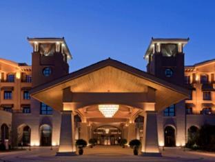 Jixian Marriott Hotel - Tianjin