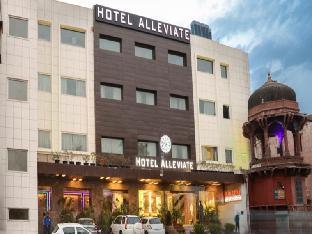 Hotel Alleviate Агра