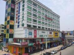 7 Days Inn Guangzhou - Huangpu Economic Zone, Guangzhou