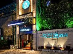 Elephant Trunk Hill Hotel, Guilin