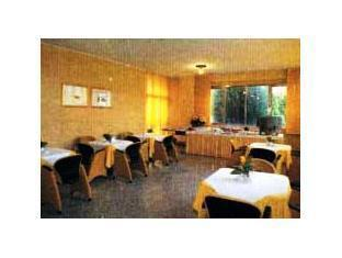 Anxanum Hotel Lanciano - Restaurant