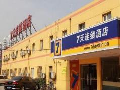 7 Days Inn Beijing Liujiayao Subway Station Branch, Beijing