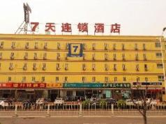7 Days Premium Wangjing Subway Station Nanhu Dongyuan, Beijing