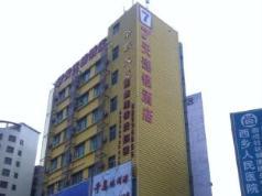 7 Days Inn Gushu Railway Station Branch, Shenzhen
